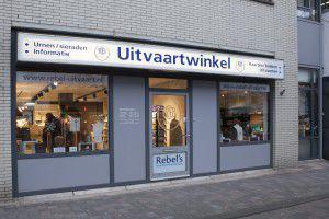 Uitvaartwinkel Almere